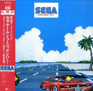 セガ - ゲーム・ミュージック1 - ALR-22907