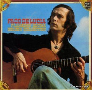パコ・デ・ルシア - フラメンコ・ギターのすべて - FDX-7114