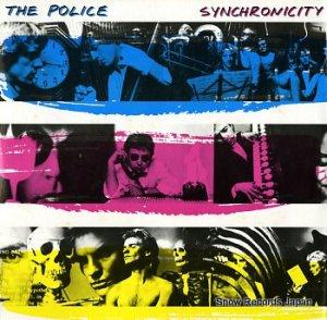 ポリス - synchronicity - SP-3735