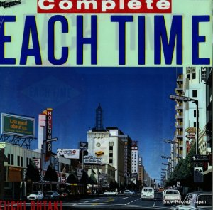 大滝詠一 - complete each time - 28AH2001