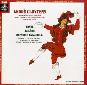 アンドレ・クリュイタンス - ラヴェル:「ボレロ」「スペイン狂詩曲」 - EAC-81022