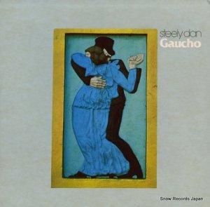 スティーリー・ダン - gaucho - MCA-6102