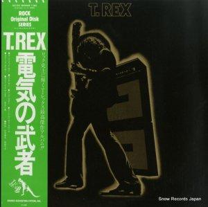 T.レックス - 電気の武者 - SP20-5056