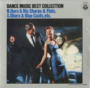 V/A - ダンス・ミュージック・ベスト・コレクション - KW-7508