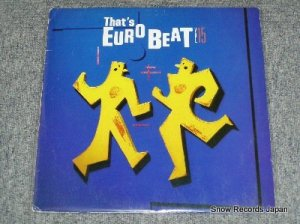 V/A - that's euro beat vol.15 - 25B1-108