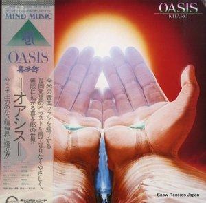 喜多郎 - オアシス - C25R0030