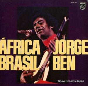 ジョルジ・ベン - アフリカ・ブラジル - FDX-352