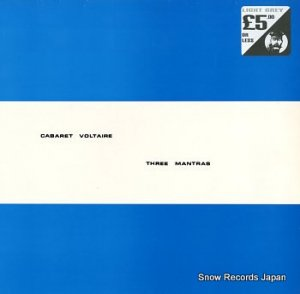 キャバレー・ボルテール - three mantras - CABS7