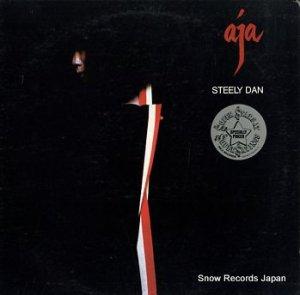 スティーリー・ダン - aja - MCA-37214