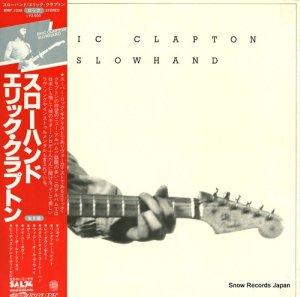 エリック・クラプトン - スローハンド - MWF1038