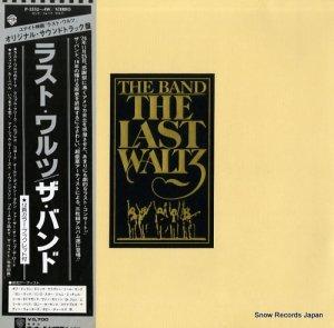 ザ・バンド - ラスト・ワルツ - P-5552-4W
