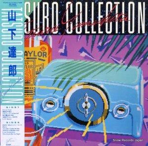 山下達郎 - tatsuro collection - RAL-8828
