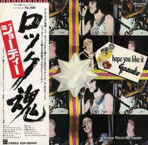 ジョーディー - ロック魂 - EOP-80949