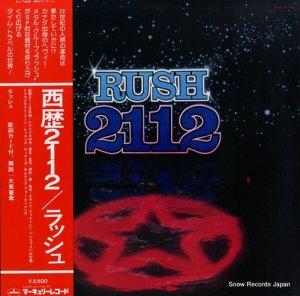 ラッシュ - 西暦2112 - RJ-7098