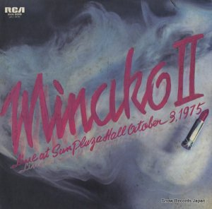 吉田美奈子 - minako ii - RVH-8006
