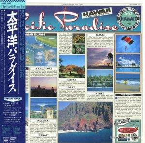D.J.カマサミ・コング - 太平洋パラダイス - 28AP2646