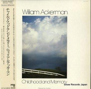 ウィリアム・アッカーマン - チャイルドフッド・アンド・メモリー - WHP-28018