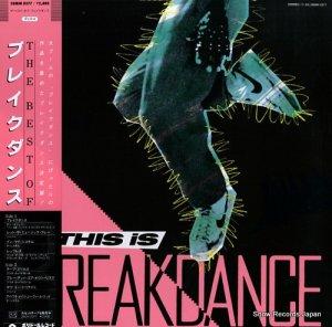 V/A - ブレイクダンス - 28MM0377