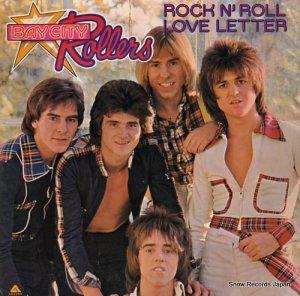 ベイ・シティ・ローラーズ - rock n' roll love letter - AL4071