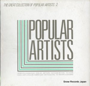 V/A - the great collection of popular artist 2 - FCPY907-2