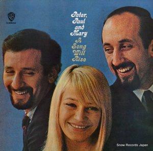 ピーター・ポール&マリー - 歌声は永遠に - P-8064W