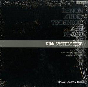 DENON AUDIO TECHNICAL TEST RECORD - riaa システム テスト - XG-7005