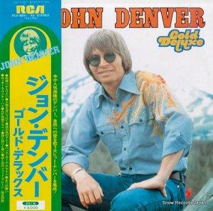 ジョン・デンバー - ゴールド・デラックス - RCA-8041-42