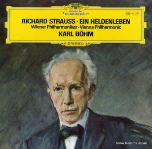 カール・ベーム - シュトラウス:交響詩「英雄の生涯」 - MG1052