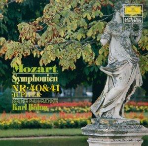 カール・ベーム - モーツァルト:交響曲第40・41番「ジュピター」 - MG4015