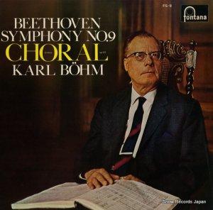 カール・ベーム - ベートーヴェン:交響曲第9番「合唱」 - FG-9