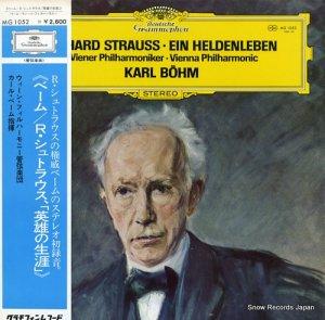 カール・ベーム - r.シュトラウス:交響詩「英雄の生涯」 - MG1052