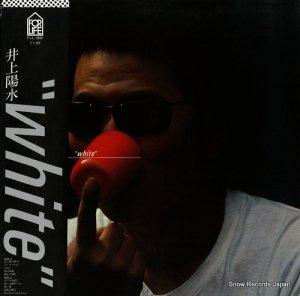 井上陽水 - ホワイト - FLL-5020