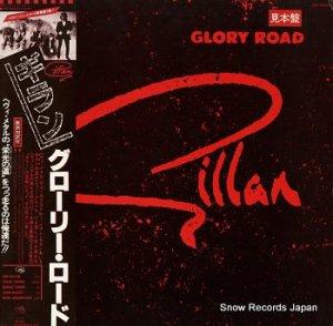 ギラン - グローリー・ロード - VIP-6962