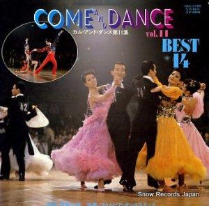 須藤久雄 - カム・アンド・ダンス第11集 - GES-3755