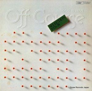 オフコース - セレクション1973−78 - ETP-80015