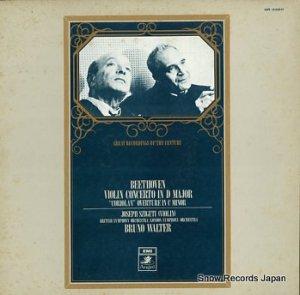ブルーノ・ワルター - ベートーヴェン:ヴァイオリン協奏曲「コリオラン」 - GR-2260