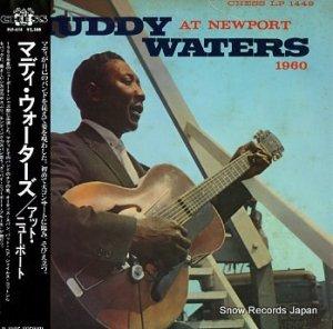 マディ・ウォーターズ - アット・ニューポート1960 - PLP-814