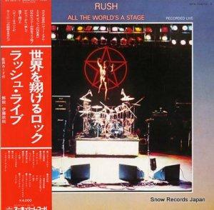 ラッシュ - 世界を翔けるロック/ラッシュ・ライブ - SFX-10012-13