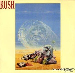 ラッシュ - sailing into destiny - RUSH2112