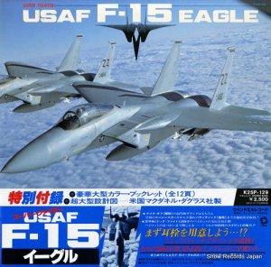 サウンドトラック - スーパー・ファイター/イーグル - K25P-129