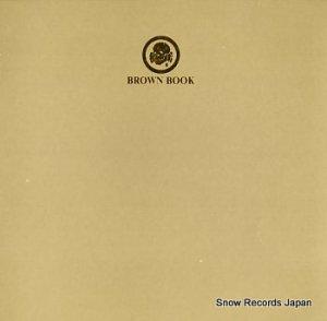 デス・イン・ジューン - brown book - BADVC11