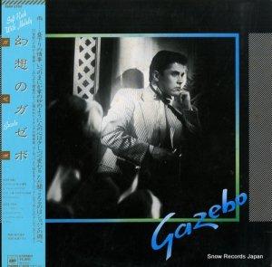 ガゼボ - 幻想のガゼボ - 28AP2750