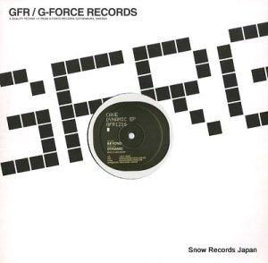 CAVE - dynamic ep - GFR1216