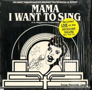 サウンドトラック - mama i want to sing - MWS50000
