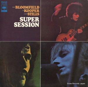 マイク・ブルームフィールド - スーパー・セッション - SONP50058
