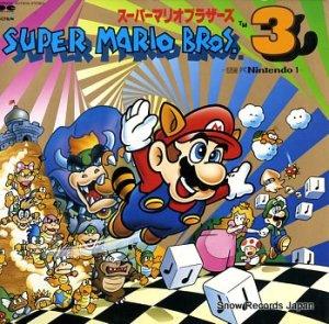 スーパーマリオブラザーズ 3 - super mario bros.3 - C20B0005