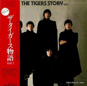 ザ・タイガース - ザ・タイガーズ物語vol.1 - MR9142/3