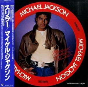 マイケル・ジャクソン - スリラー - 28.3P-455