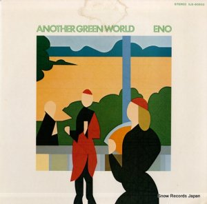 イーノ - 緑世界 - ILS-80502