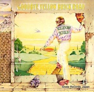 エルトン・ジョン - goodbye yellow brick road - MCA2-10003
